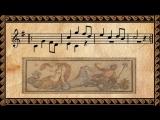 сольфеджио ЛИДИЙСКИЙ ЛАД лады народной музыки
