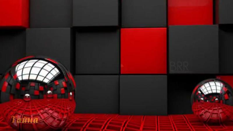 Сопрано 10 Турецкого Красное и черное