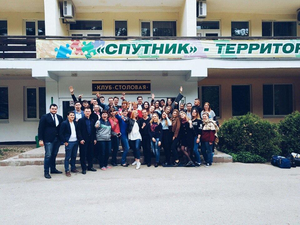 В Людиново прошел образовательный Форум «Молодая политика»