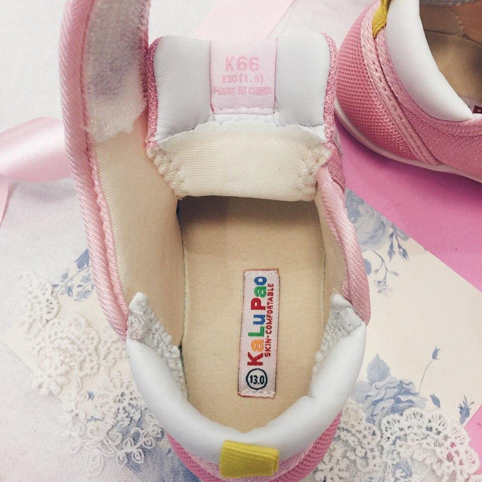 Тапочки для малышей от KALUPAO