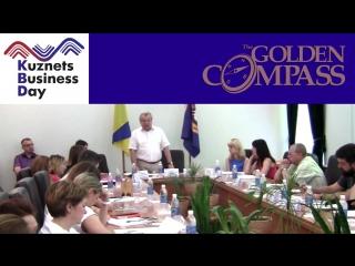 Golden Kompas & KBD 2017