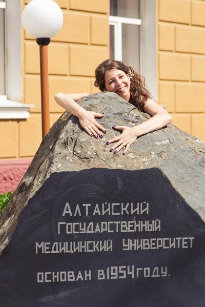 Росита Иванова