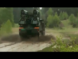 Bamse Air Defence Missile System