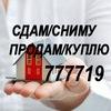 """""""Новострой"""" агентство недвижимости"""