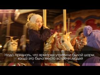 Где рождественская ярмарка лучше — в России или Европе?