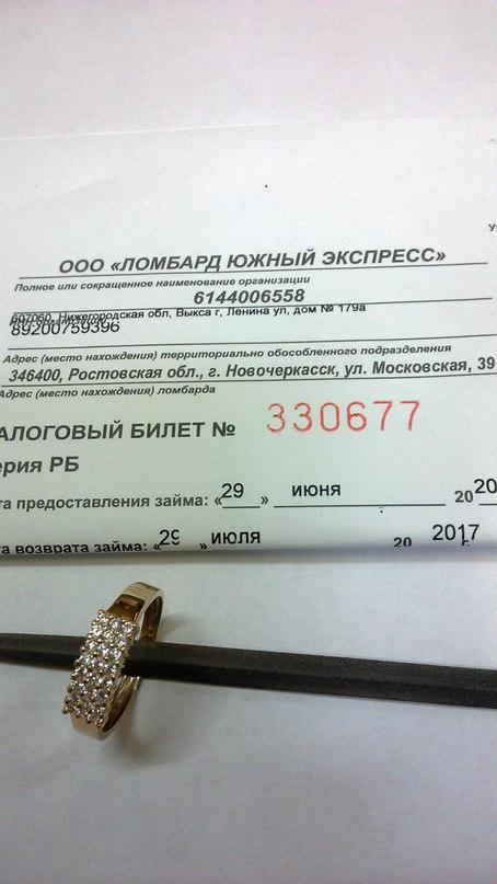 1e37e1c34f92 Екатерина Εрмакова   Выкса