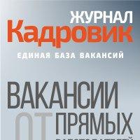 bazakadrov