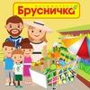 Брусничка - сеть фрешмаркетов