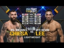 UFC Fight Night 112 Майкл Кьеза vs Кевин Ли обзор боя