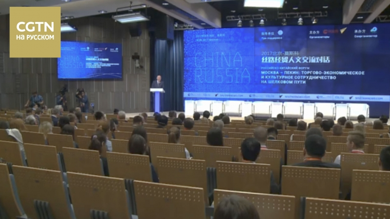 Посол КНР в РФ: Двусторонний товарооборот Китая и России с января по июль вырос почти на 25%