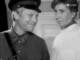 «На всю оставшуюся жизнь» (1975) - военный, драма, реж. Петр Фоменко
