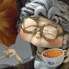 Безумная Бабушка