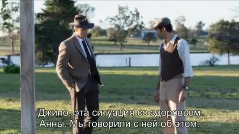Место, что домом зовется / 4 сезон 11 серия
