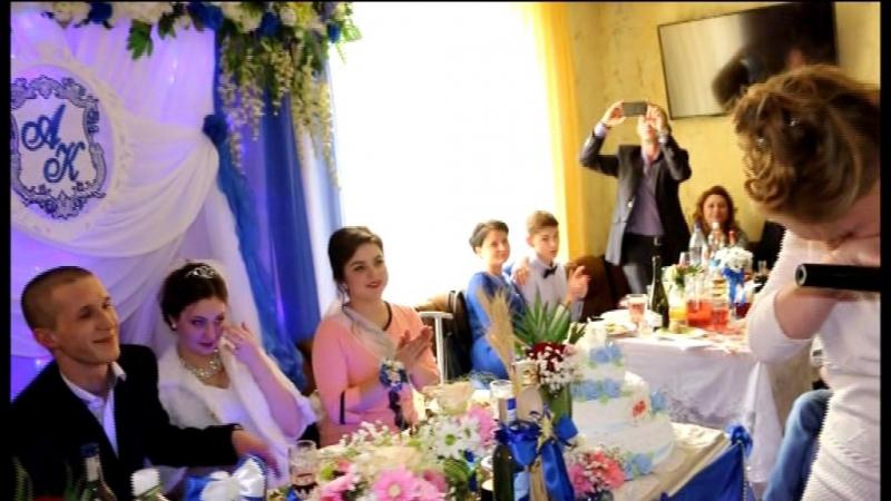 Поздравления на свадьбу от друзей ютуб