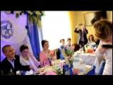 Поздравление на свадьбу от Сестры и Брата