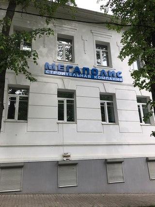 Пакет документов для получения кредита Пожарский переулок сбербанк справка по форме банка ипотека скачать