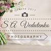 Свадебный | Фотограф Одесса | S&A Vedutenko