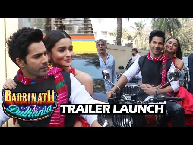 Varun Dhawan Alia Bhatt's GRAND ENTRY On BIKE At Badrinath Ki Dulhania Trailer Launch