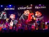 Федор Чистяков-Радиолюбитель