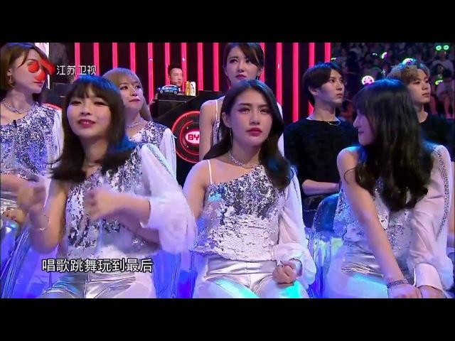 《蓋世英雄》SNH48 《superstar》《up down》陳琳 戴萌 孔肖吟 劉炅然 陸婷 萬麗娜 許楊29