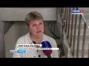 На Брянщине завершается программа переселения из аварийного жилья