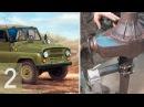 УАЗ 469 Рремонт военного переднего моста Часть 2