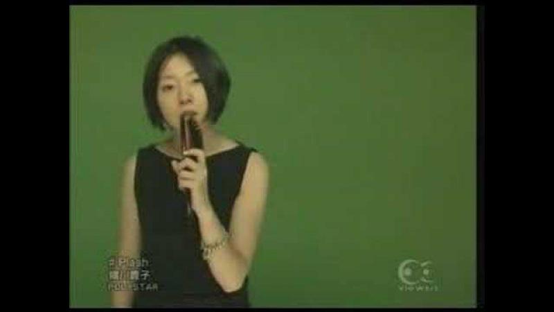 Takako Minekawa -Plash