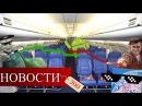 Подорожание сигарет, Android Pay, запрет магии в России. Новости за 300 от 25.05.2017!