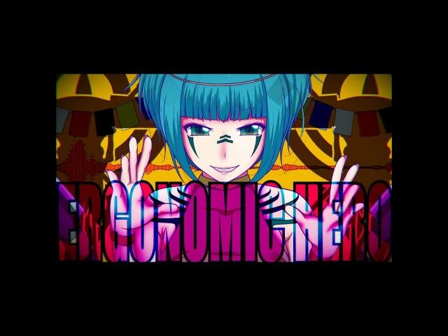 -MASA Works DESIGN-ft.初音ミクGUMI -エルゴノミックヒーロー