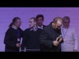 Боб Ларсон Новое поколение Харьков 22.04.2017
