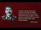У В Е Д О М Л Е Н И Е  всех структур  Иностранной Управляющей Компании  Российская...