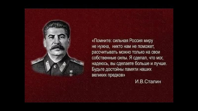 У В Е Д О М Л Е Н И Е всех структур Иностранной Управляющей Компании «Российская Федерация».