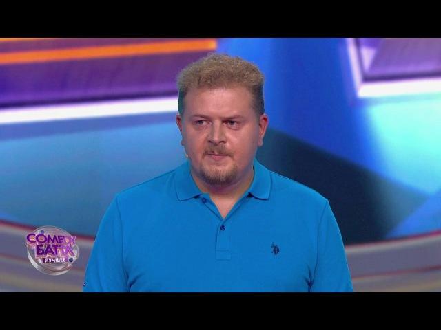 Comedy Камеди Комеди Battle Баттл 1 сезон 42 серия выпуск Дайджест эфир 20 01 2017 на ТНТ