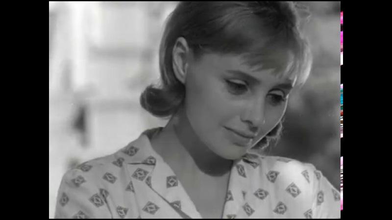 Нежность (1966)