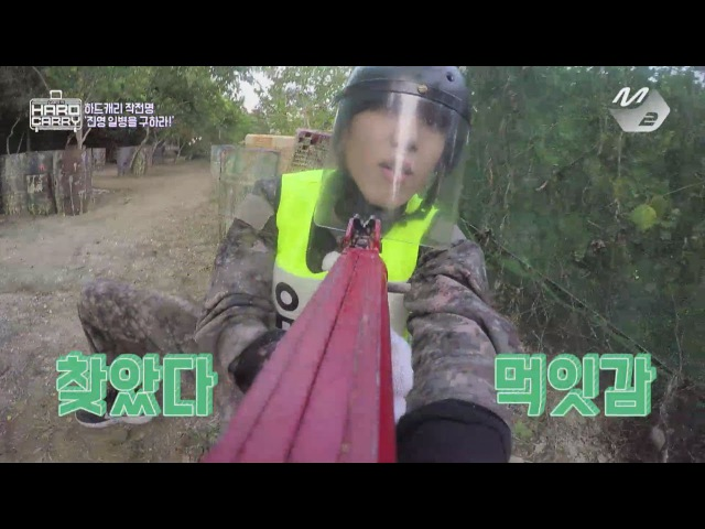 [GOT7's Hard Carry] Attention 777% Ordering the Mission- Saving Private Jinyoung Ep.5 Part 12