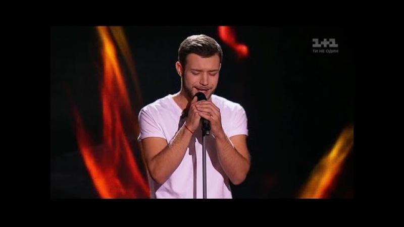 Красивая песня на украинском в Шоу Голос