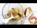 Домашний яблочный компот Яблочный компот на зиму без стерилизации