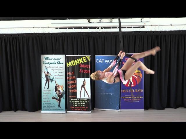 Аурелиана Кинью 14 лет - Catwalk Dance Fest VIIl [pole dance, aerial] 14.05.17.