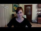 Юлия Витязева о своей статье