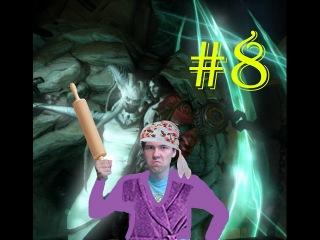 Я к маме уеду!-Castlevania: Lords of Shadow 2#9