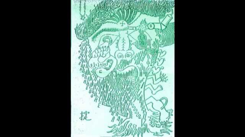 Boredoms - Boretronix vol. 3 B side 2/3