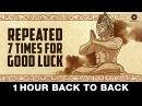 Hanuman Chalisa Repeated 7 times for Good Luck Shekhar Ravjiani Zee Music Devotional