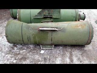 Следственный комитет РФ: Украинские силовики использовали ракетные комплексы «...