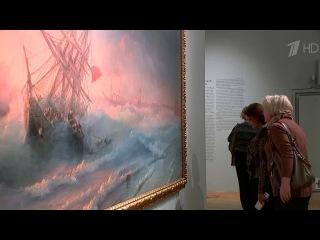 Выставку работ Айвазовского увиделипочти 600 тысяч человек. Новости. Первый канал