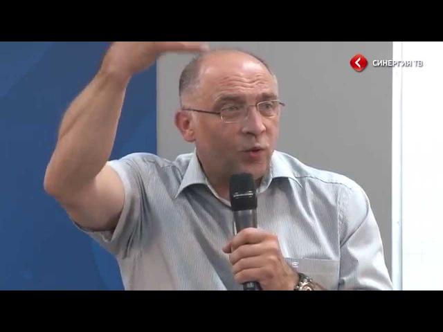 Сергей Макшанов О категории людей, которые меняют мир Школа Бизнеса Синергия