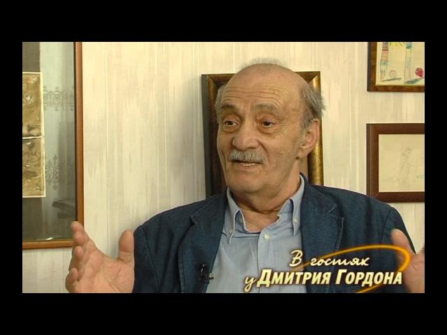 Георгий Данелия. В гостях у Дмитрия Гордона. 1/3 (2009)
