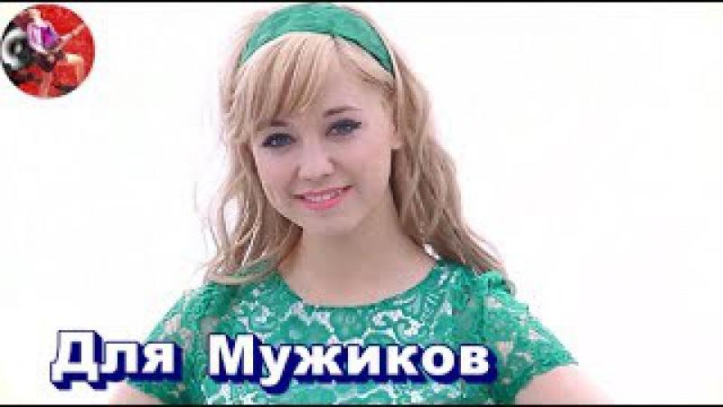 Девчонки постарались Только для мужиков Танцуют русские девушки Кавер песня Fau