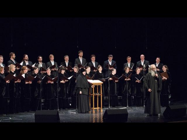 2017. Полный юбилейный концерт Праздничного хора Свято-Елисаветинского монастыря