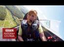Полёт - это счастье: женщины-пилоты об авиации