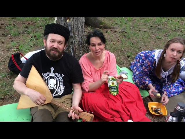 Субботний пикник в лесу